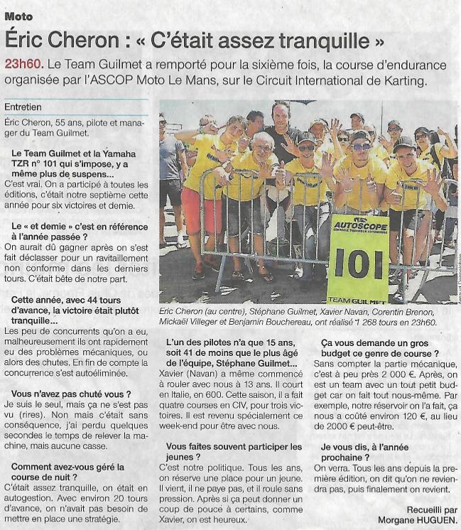 Ouest France 18 juillet 2017